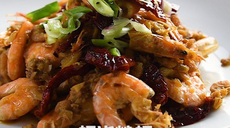 Dried Shirmp Fry Shirmp - 虾米炒虾
