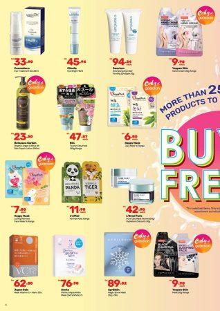 赶快去吨货!Guardian整个7月买一送一大促销,高达500商品任你选!
