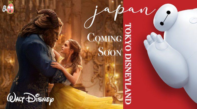 Tokyo Disneyland 新主题设施 明年开幕!竟然有他们!