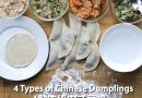 4 Types of Chinese Dumplings – 4款传统中式饺子