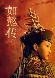 盘点MCO2.0可以追的华语电视剧和综艺!让你宅在家不会无聊!