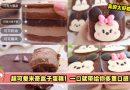 超可爱米奇盒子蛋糕!一口就带给你多重口感!