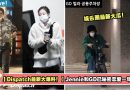 【Dispatch最新大爆料!】Jennie和G-Dragon已秘密恋爱一年?!
