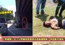 【附视频】女士公然被抢车幸得无名英雄帮助!你还敢不锁车门吗?